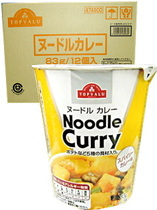 Currynodle