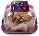 Tsukanoma_chocolat
