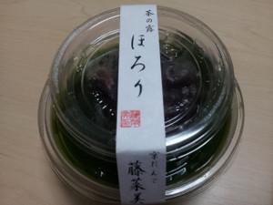 Horori_001_2