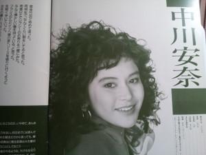Nakagawa_anna_640x480
