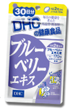 Dhc_blueberry_1